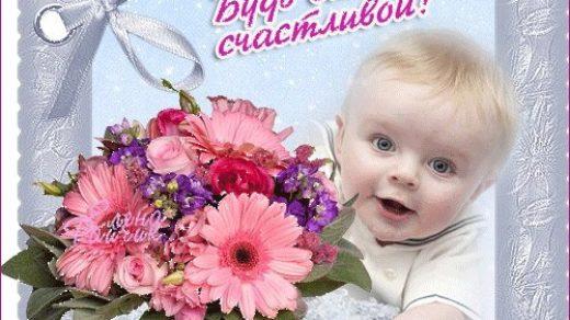 Картинки на день матери   подборка (15)