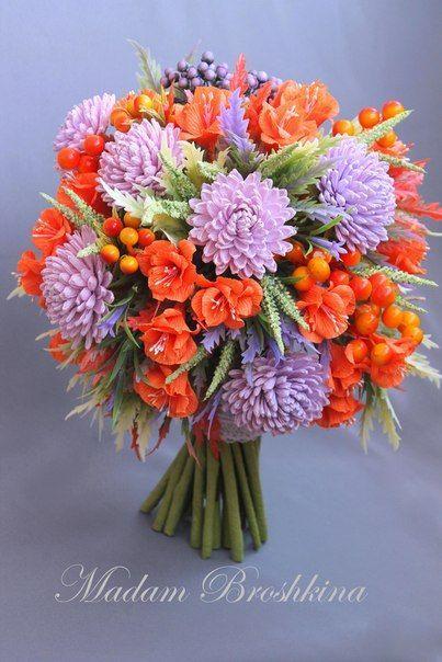 Картинки осенние букеты из цветов (4)