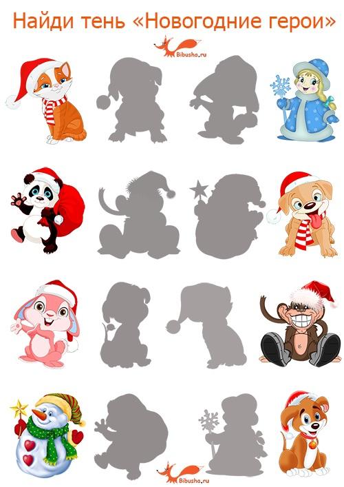 Картинки тени животных для детей (13)