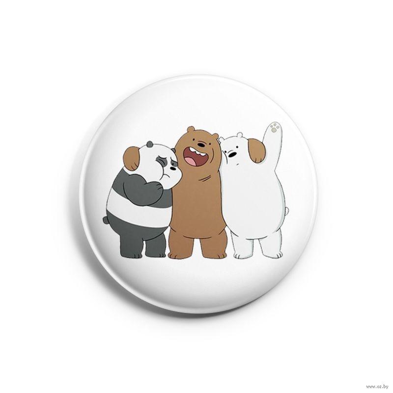 Красивые картинки вся правда о медведях (22)