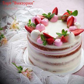 Красивые картинки тортов и пирожных (4)