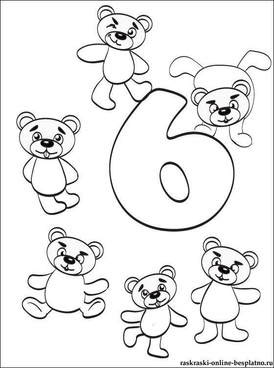 Красивые картинки цифры 6 для детей (18)