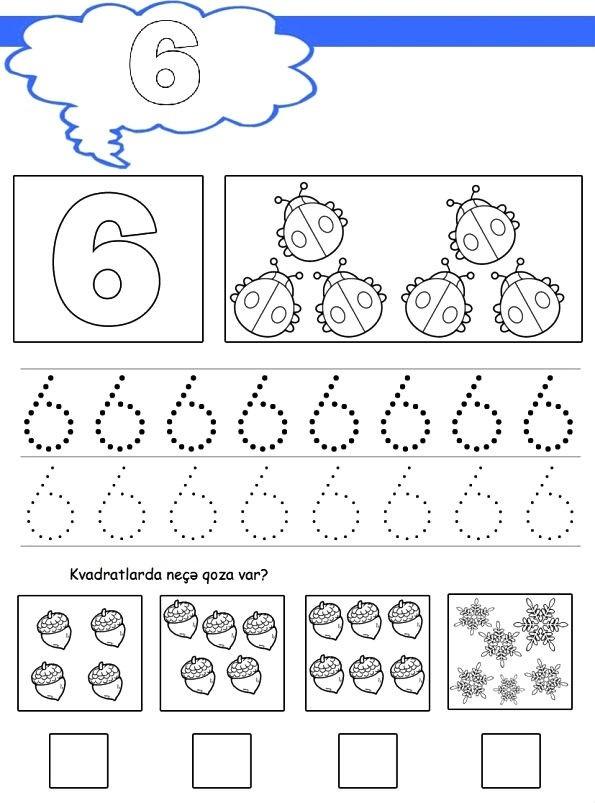 Красивые картинки цифры 6 для детей (6)