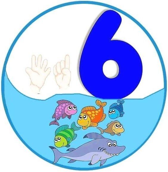 Красивые картинки цифры 6 для детей (8)