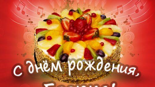 Красивые открытки Егору с днем рождения   лучшие поздравления (13)