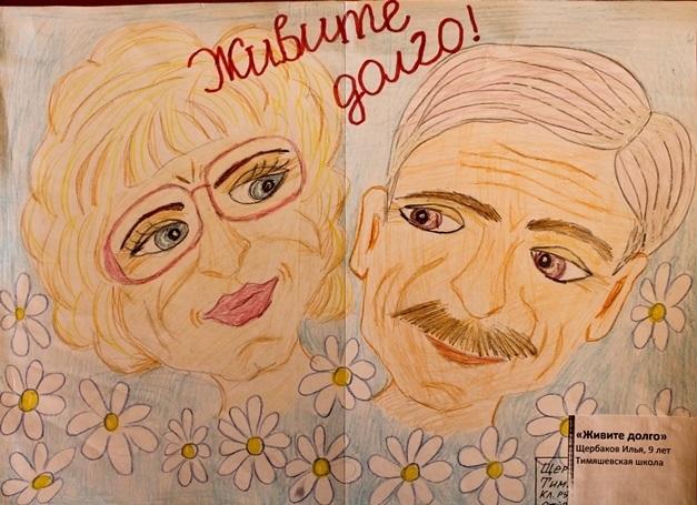 Красивые рисунки для дня пожилого человека (1)