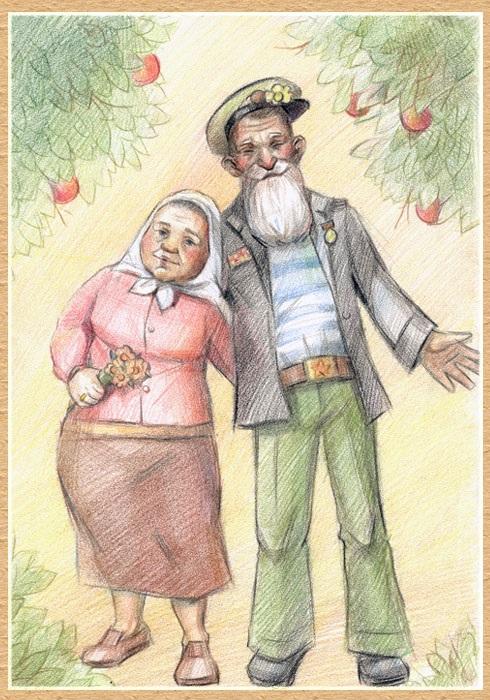 Красивые рисунки для дня пожилого человека (10)