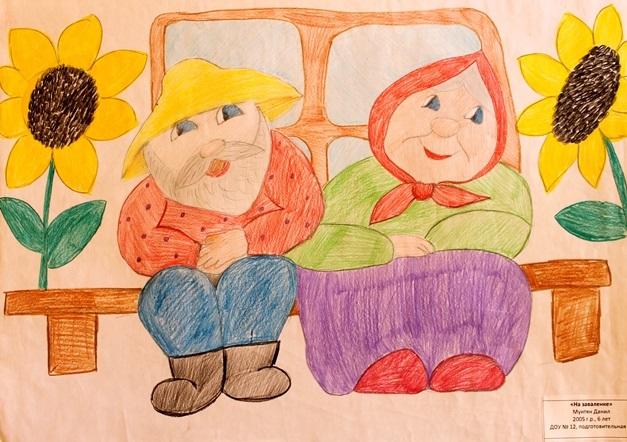 Красивые рисунки для дня пожилого человека (12)
