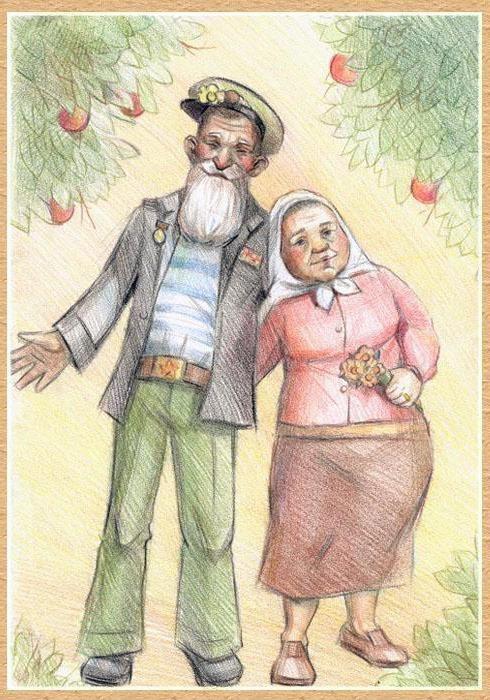 Красивые рисунки для дня пожилого человека (13)