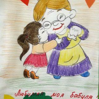 Красивые рисунки для дня пожилого человека (14)