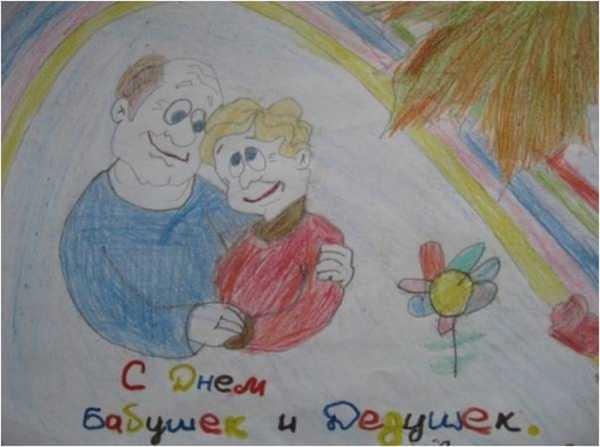 Красивые рисунки для дня пожилого человека (15)