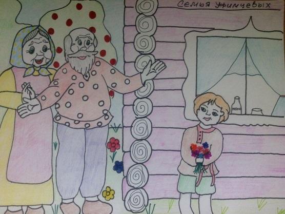 Красивые рисунки для дня пожилого человека (22)