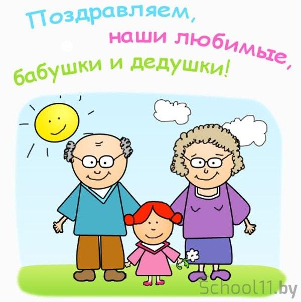 Красивые рисунки для дня пожилого человека (25)
