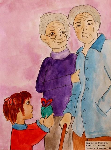 Красивые рисунки для дня пожилого человека (3)