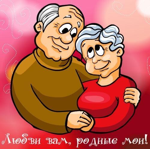 Красивые рисунки для дня пожилого человека (6)