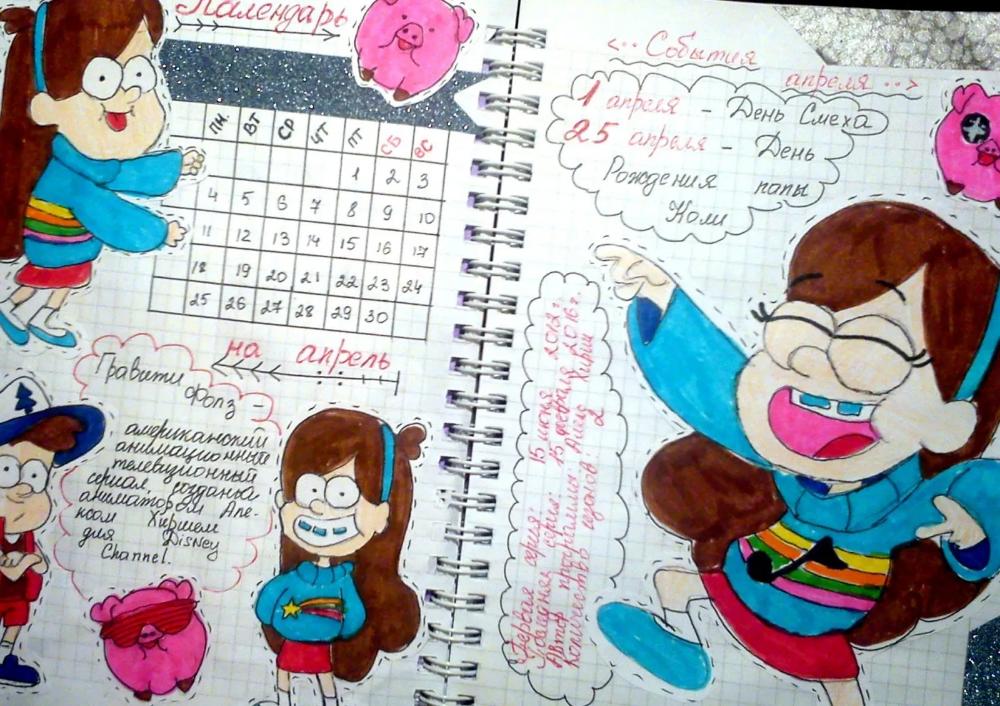 ЛД картинки для личного дневника - подборка 2020 (1)