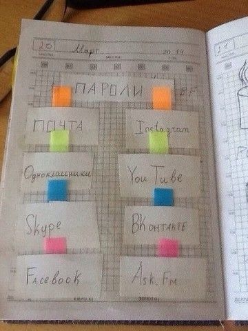 ЛД картинки для личного дневника - подборка 2020 (20)