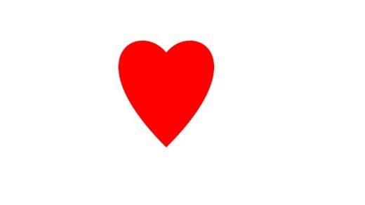 Лучшие фото сердца на белом фоне (19)