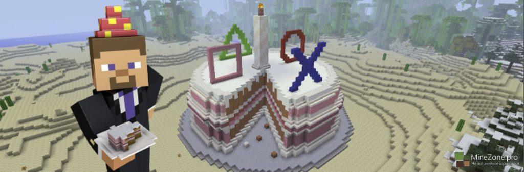 Майнкрафт картинки в день рождения (1)