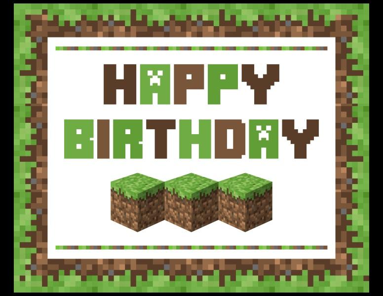 Майнкрафт картинки в день рождения (2)