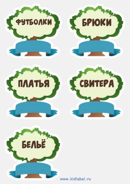 Место для подписи тетради - распечатки (11)