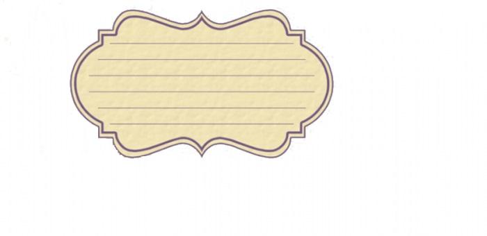 Место для подписи тетради - распечатки (22)