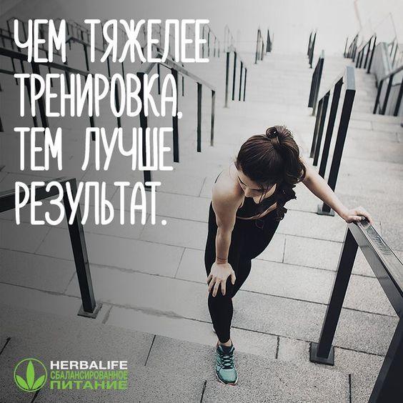 Мотивация для похудения прикольные картинки и цитаты (11)