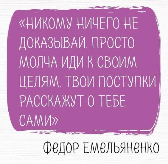 Мотивация для похудения прикольные картинки и цитаты (12)