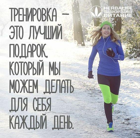 Мотивация для похудения прикольные картинки и цитаты (19)