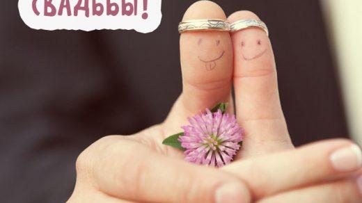 Открытка мужу с годовщиной свадьбы (21)