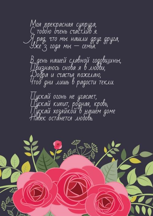 Открытки свадьбы поздравления 19 лет Открытки с