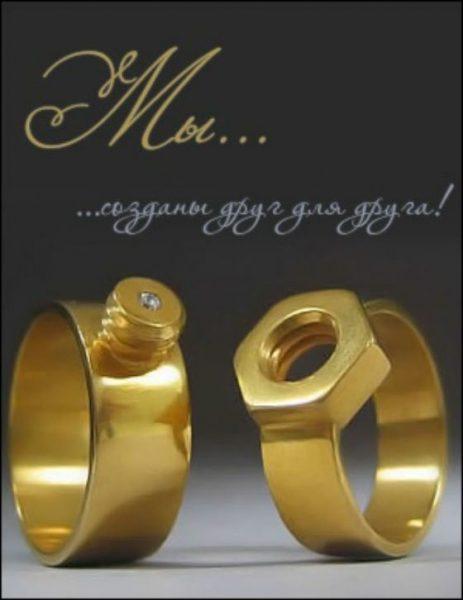С 23 годовщиной свадьбы поздравления мужу