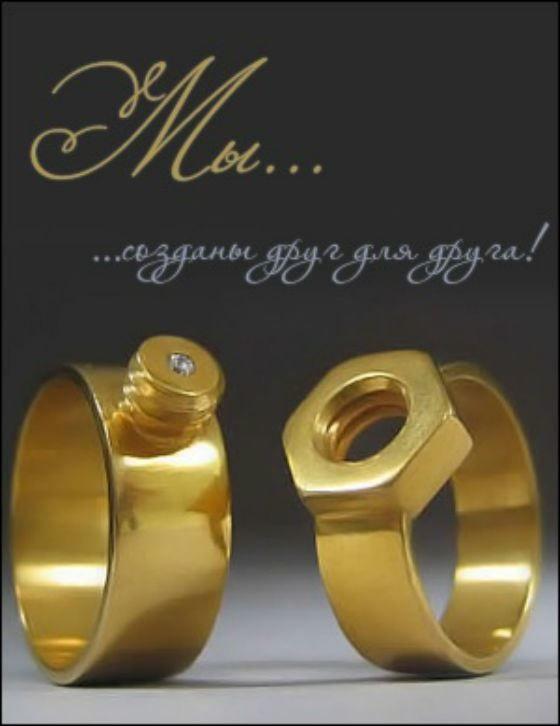 Открытка мужу с годовщиной свадьбы (6)
