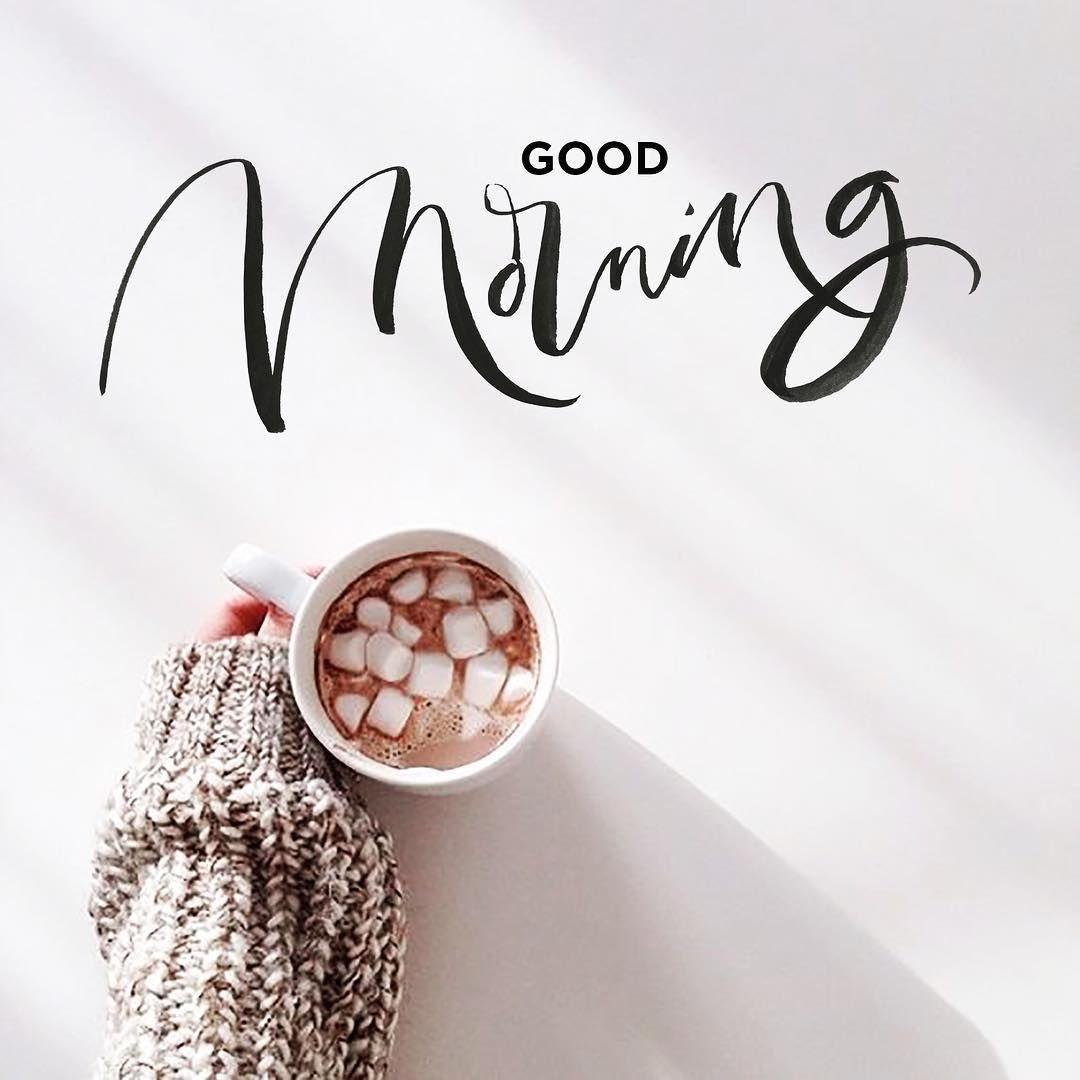 Открытки доброе утро и отличного настроения (1)