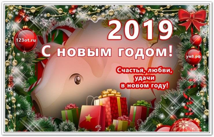 Открытки красивые с новым годом (16)