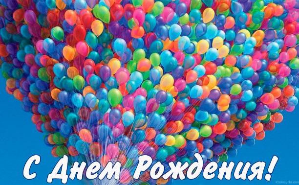 Открытки поздравления с днем рождения Вове (15)