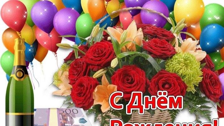 Поздравление с днем рождения Надя (20)