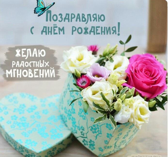 Поздравляю Оля с днем рождения - картинки (13)