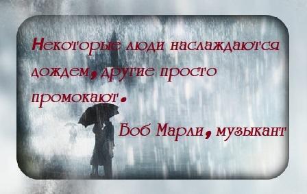 Прикольные и смешные картинки о плохой погоде (1)