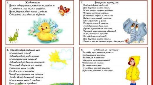 Прогулки в детском саду картинки (19)