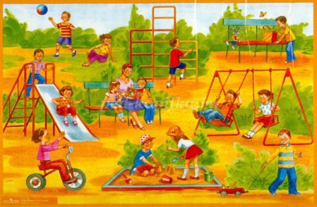 Прогулки в детском саду картинки (21)