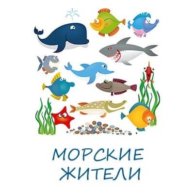Рисуем морских обитателей с детьми - подборка рисунков (12)