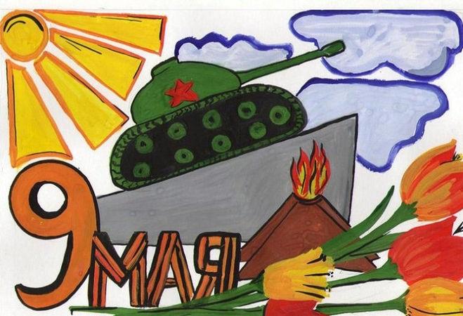 Рисунки на 9 мая день победы - подборка (12)
