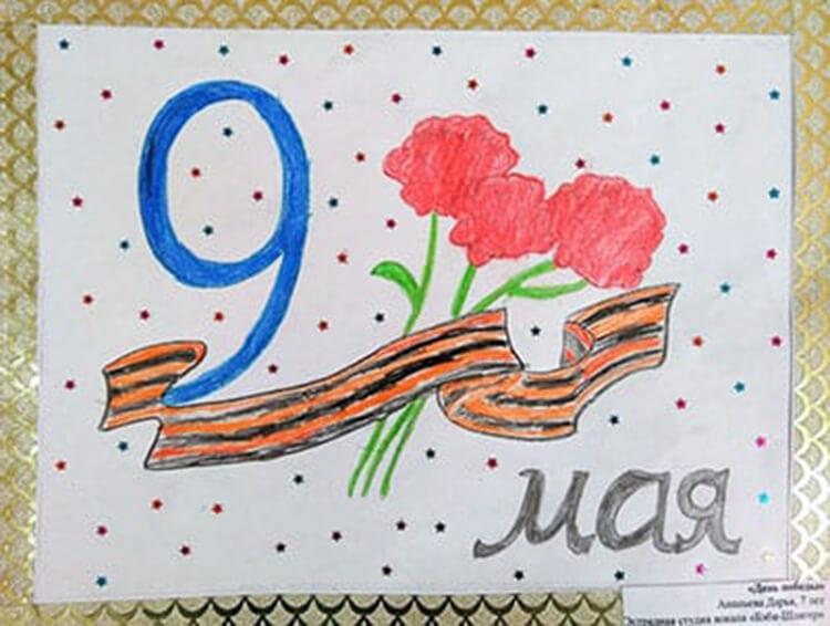 Рисунки на 9 мая день победы - подборка (13)