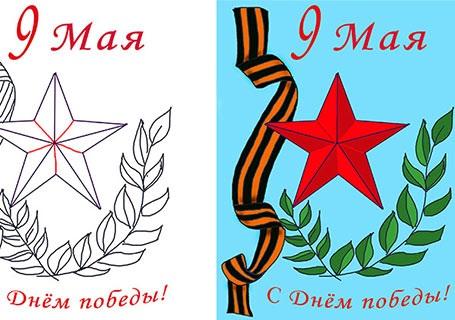 Рисунки на 9 мая день победы - подборка (18)