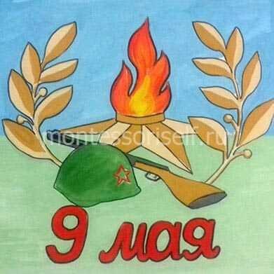 Рисунки на 9 мая день победы - подборка (25)