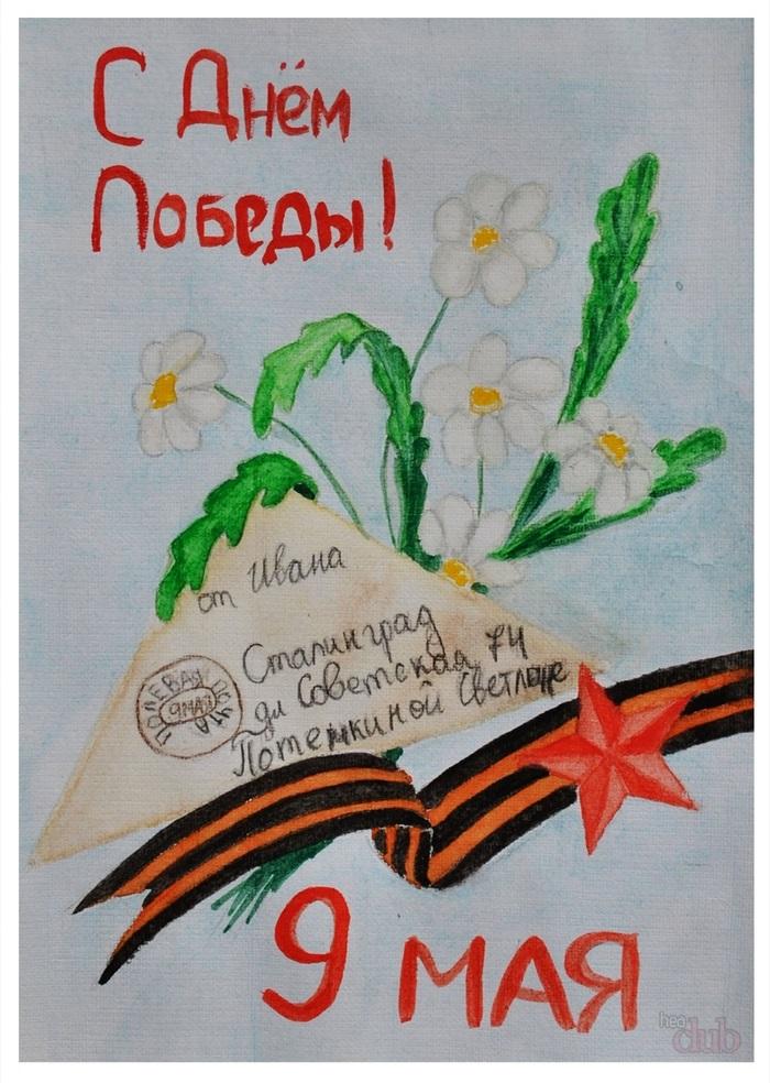 Рисунки на 9 мая день победы - подборка (4)