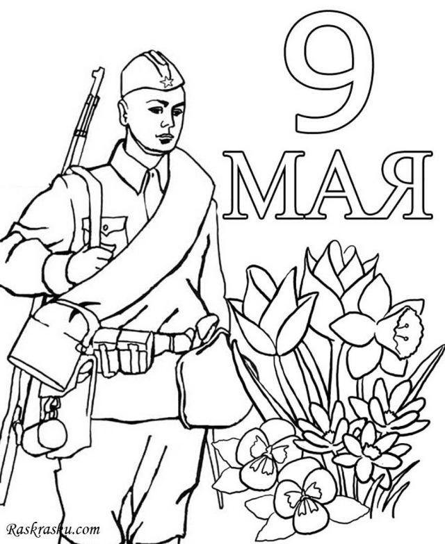 Рисунки на 9 мая день победы - подборка (6)