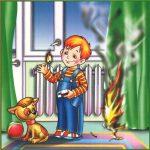 Рисунок противопожарная безопасность для детей