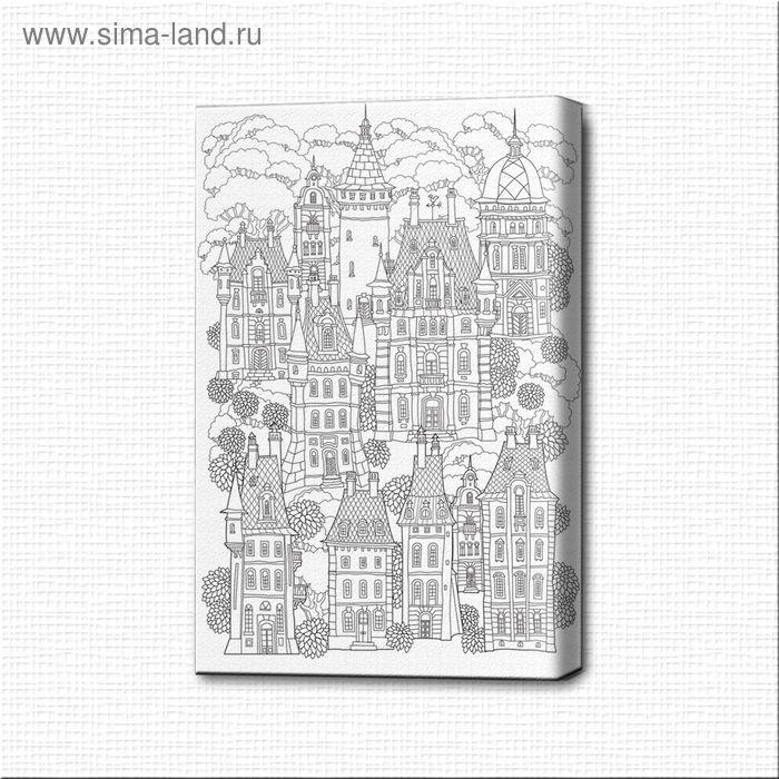 Сказочный город раскраски - подборка (10)